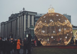 Big New Year's bauble
